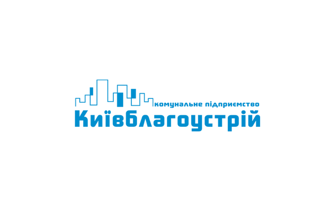 Киевблагоустрой