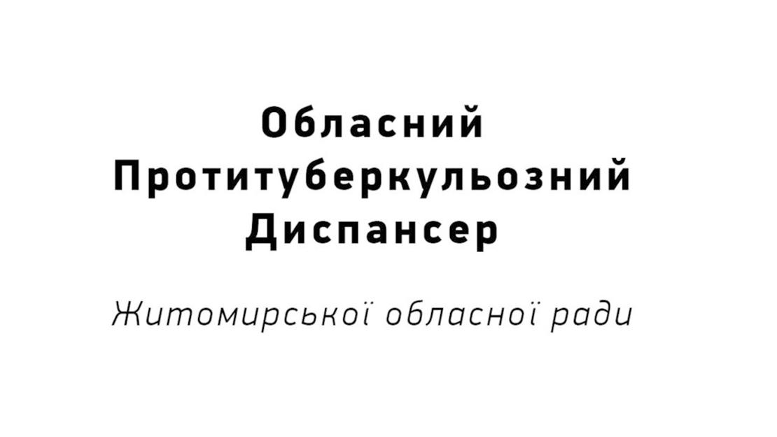 Protitub_Disp_Logo-1024