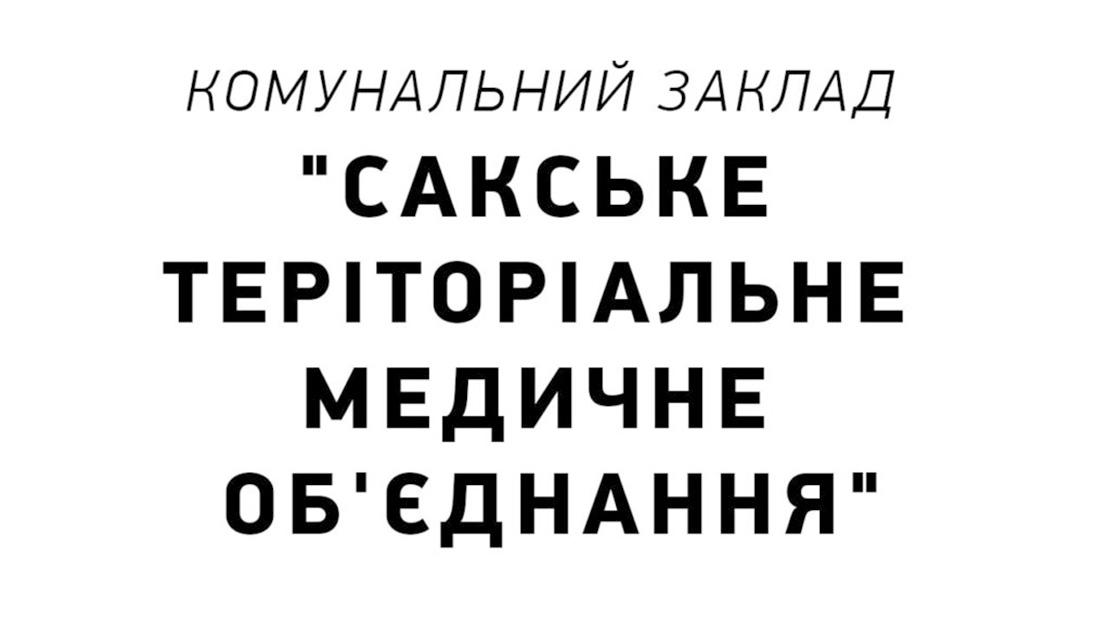 Sakske_Med_Ob_Logo-1024