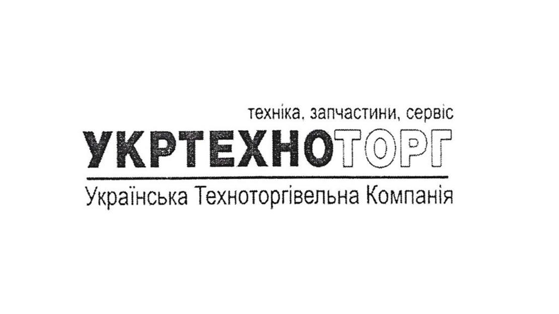 Ukrtehnotorg_Logo-1024